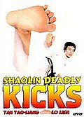 Tai ji ba jiao (Shaolin Deadly Kicks) (The Flash Legs)