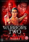 Zan xian sheng yu zhao qian hua (Warriors Two)