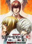 Death Note: Re-light: L's Successors
