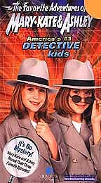 The Favorite Adventures of Mary-Kate and Ashley