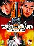 Wind and Cloud: Storm Riders