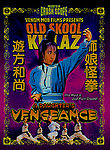 Old Skool Killaz: Daughter of Vengeance