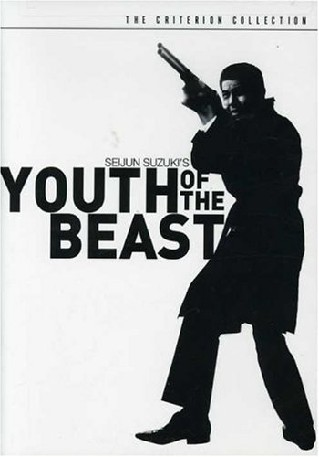 Youth of the Beast (The Brute) (Yaj� no seishun)