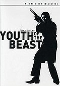 Youth of the Beast (The Brute) (Yaj no seishun)
