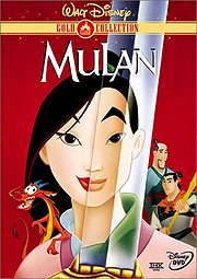 Watch Movie Mulan HD