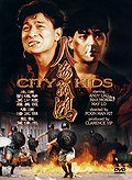 City Kids (Ren hai gu hong)