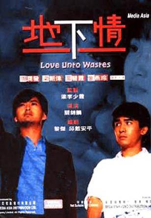 Love Unto Waste (Dei ha ching)