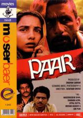 Paar (The Crossing)
