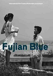 Fujian Blue (jin Bi Hui Huang)