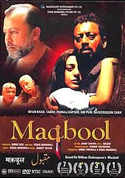 Maqbool