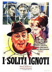 I Soliti Ignoti (Big Deal on Madonna Street) (The Usual Unidentified Thieves)