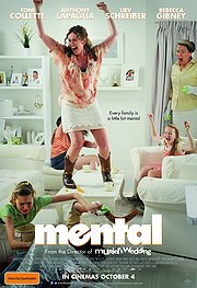 Mental Poster