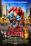 Escape from Planet Earth Movie Poster