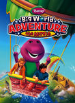 Barney: Big World Adventure