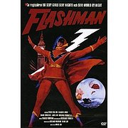 Flashman