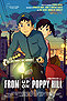 From Up On Poppy Hill (Kokurikozaka kara) Movie Poster