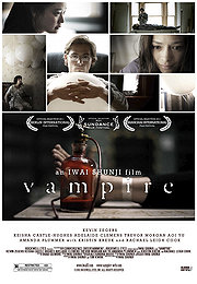 Watch Vampire (2013) Online