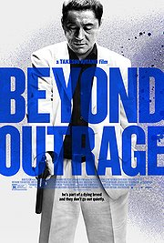 Beyond Outrage (2013)