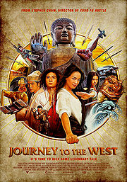 Journey To The West: Conquering The Demons (Daai wa sai you chi Chui mo chun kei)