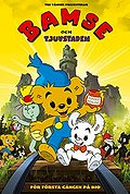 Bamse And The Thief City (Bamse Och Tjuvstaden)