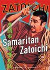 Samaritan Zatoichi (Zatichi kenka-daiko)
