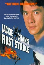 Jackie Chan's First Strike Poster