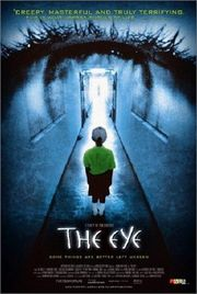 The Eye (Gin gwai)