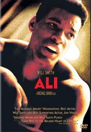Ali Poster
