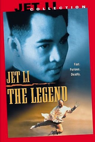 Fong Sai Yuk (The Legend)