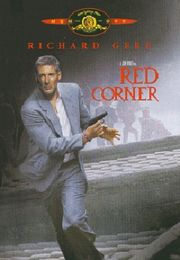 Red Corner Poster