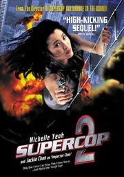 Supercop 2 (Chao ji ji hua) (Police Story 3: Supercop 2)