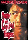 Master with Cracked Fingers Poster