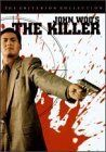 The Killer (Dip huet seung hung)