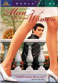 L' Homme qui Aimait les Femmes (The Man Who Loved Women)