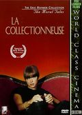 La Collectionneuse