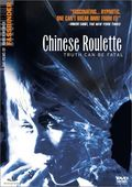 Chinesisches Roulette (Chinese Roulette)