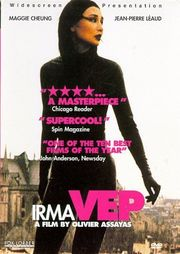 Irma Vep Poster