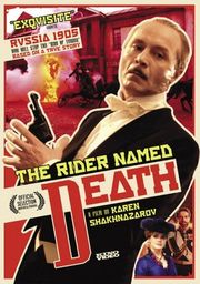 The Rider Named Death movie
