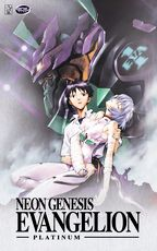 Neon Genesis Evangelion - Platinum: The Complete Collection