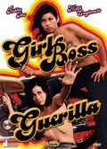 Sukeban gerira (Girl Boss Guerilla)