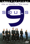 9 Souls