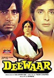 Watch Deewaar (Wall) (I'll Die for Mama) (1975) Online Youtube Trailler