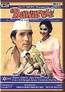 Bawarchi