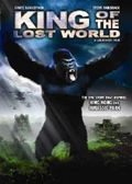 King of the Lost World