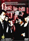 Tse bing (Set to Kill)