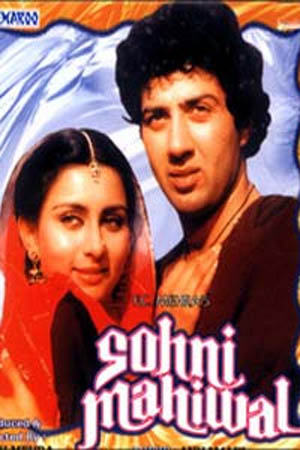Sohni Mahiwal (The Legend of Love)