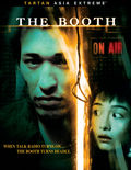 The Booth (Busu)
