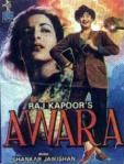 Awaara (The Tramp) (The Vagabond)